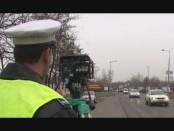 Kecskeméti Rendőrkapitányság tájékoztatója